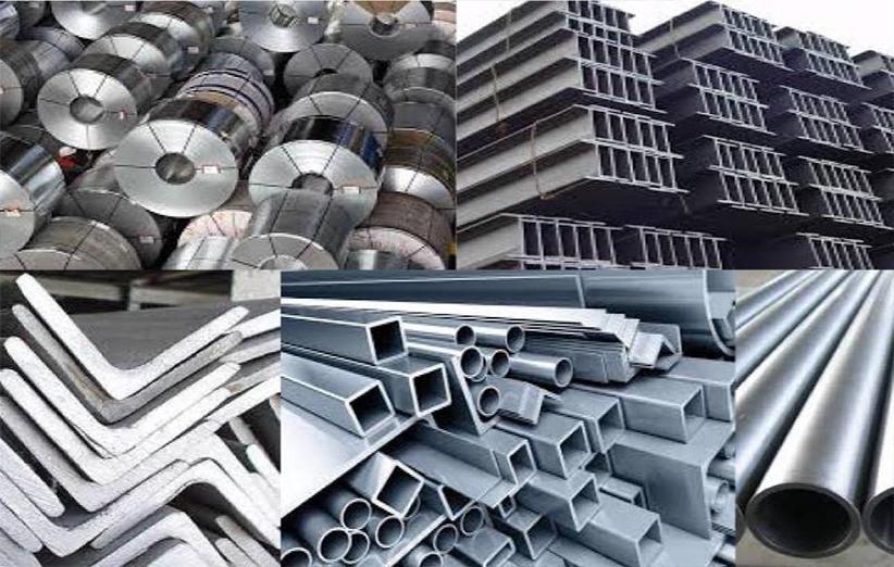 آهن آلات و قیمت روز آهن